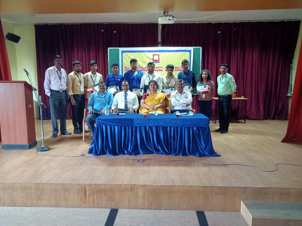 Kannada Quiz Competition – 2019